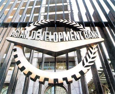 Asian Development Bank's Headquarters in Manila, the Phillippines.